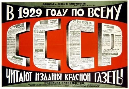 Constructuvisme russe 1.jpg
